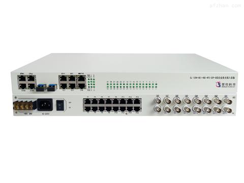 双光口保护8E1+4路千兆网络+4路百兆网络+32路业务接口综合业务光接入设备