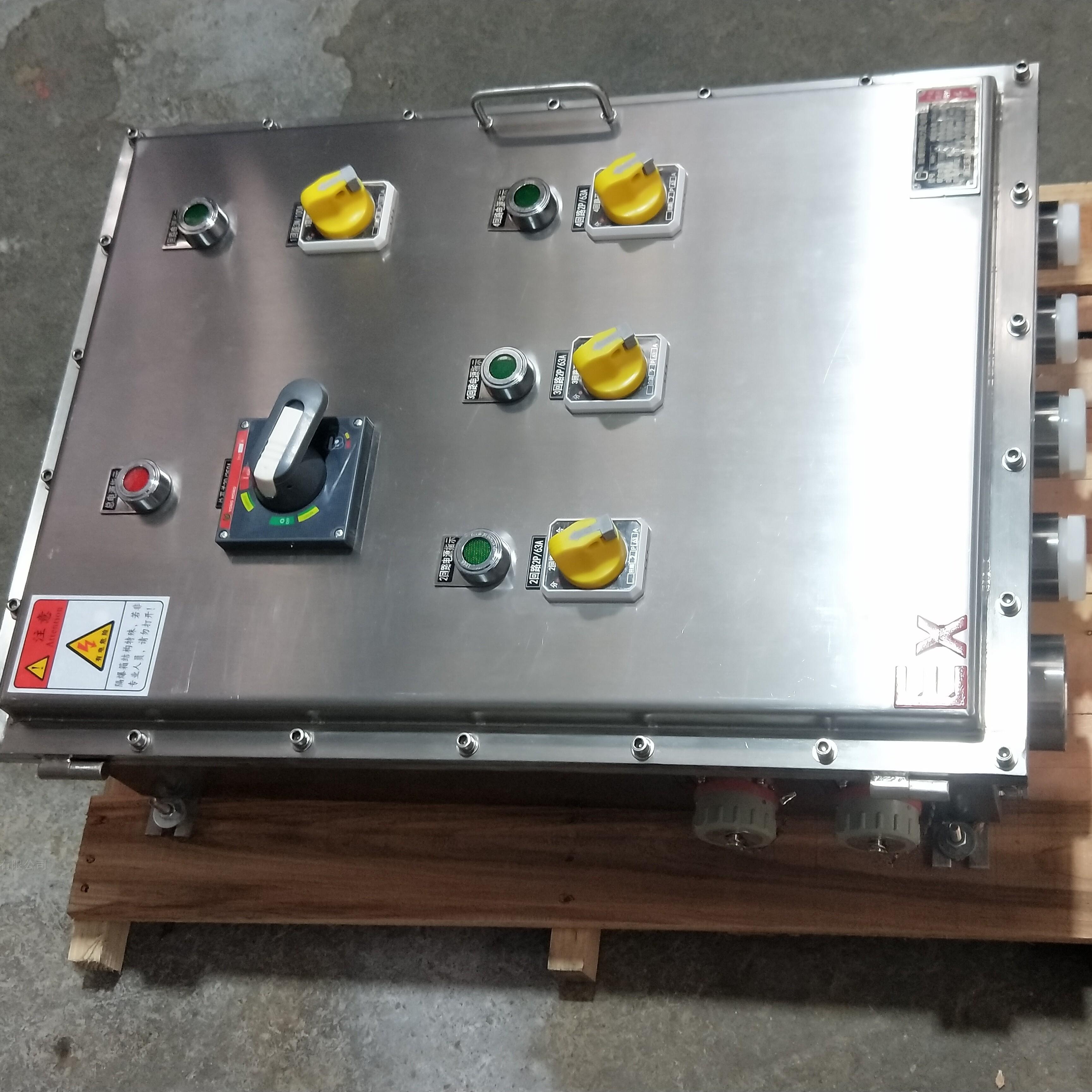 不锈钢防爆插座检修箱