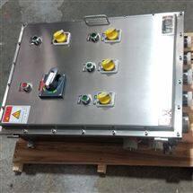 BXMD不锈钢防爆插座检修箱
