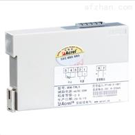BM-AI/ISBM-AI模拟信号隔离器