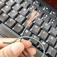 矿用电钻电缆 MYQ煤矿电缆