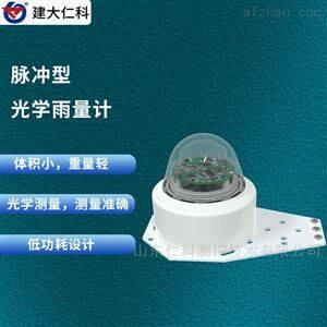 RS-GYL-PL-1建大仁科 降雨量监测气象雨量计