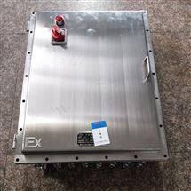 防爆照明动力配电箱不锈钢