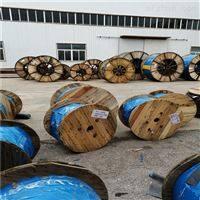 订货加工电缆 MKVV22煤矿控制电缆