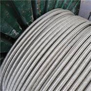 MVV矿缆LX  MVV22钢带电缆