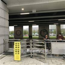 DB景区入口单向通行梳状不锈钢半高旋转门