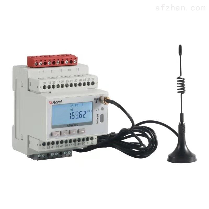 配电箱常用ADW300无线计量仪表