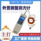 SGWF外置式微型压力计3Kn  连线压力传感器厂家