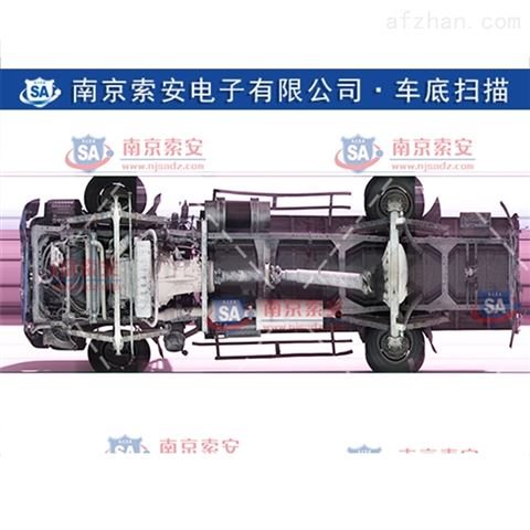 4K车底扫描安全检查系统-认准南京索安