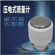 BYQL-YL J无机械压电式雨量计传感器
