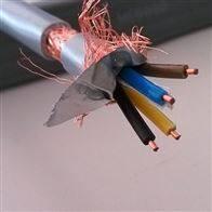 7芯0.75平方 KVVP2—22屏蔽控制电缆库存
