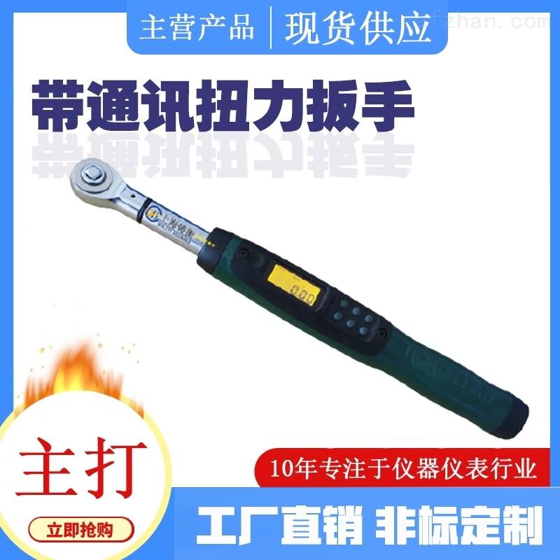 上海外接显示屏的扳手-带线数显扳手价格