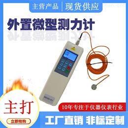 SGWF微型外置测力工具10KN多少钱一套