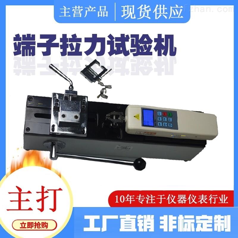 1000N端子拉力测试仪价格--线束拉力检测仪