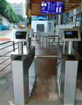NGM刷卡不銹鋼橋式三輥閘批發價格