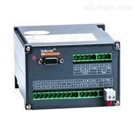 BD-AIBD系列电力变送器带RS485-MODBUS