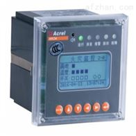 ARCM200L-J8电气火灾监控装置L 型