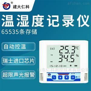 RS-WS-N01-6J建大仁科 室内温湿度计