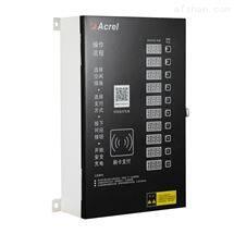ACX10B-YHW10路智能电瓶车充电桩 支持刷卡扫码支付