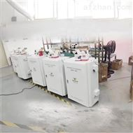 BYQL-VOC厂界污染VOCs自动监测设备