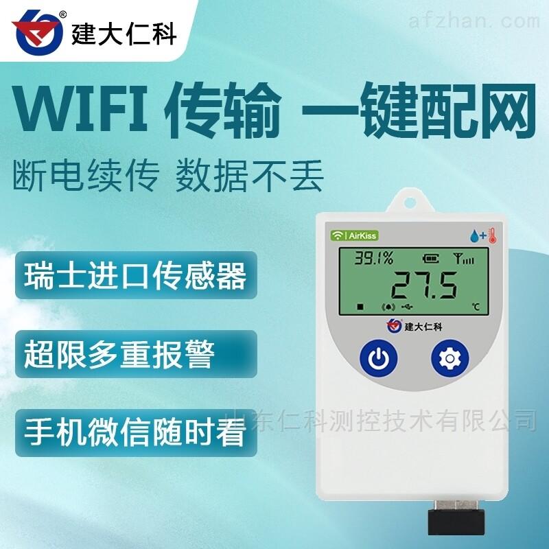 建大仁科 数显温湿度记录仪 现货供应