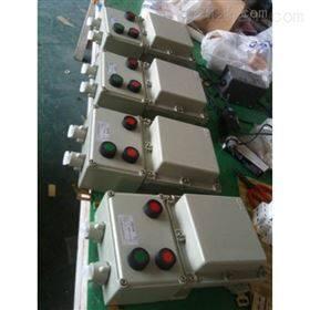 BQD53-15KW防爆磁力启动器