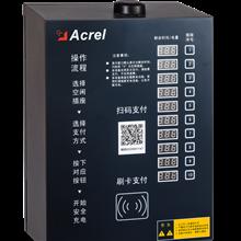 ACX20A-YHN20路充电电瓶车智能充电桩