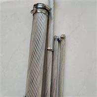 山东JLHN60GKK-900耐热铝合金导线
