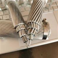 宁夏JNRLH58K-1600耐热铝合金扩径母线