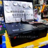 BCSK-D-G-8160瓦大功率定向考场4G手机信号屏蔽器