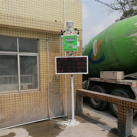 南宁市一体机扬尘联动监测系统