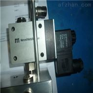 德國MENZEL噴頭壓力容器單元MS 0-D6.6 AL