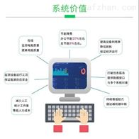 AcrelCloud-7000安科瑞企业能源管控系统