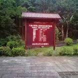 贵州六盘水负氧离子自动监测系统