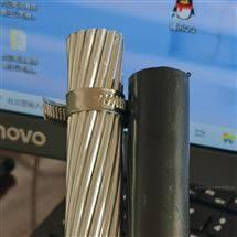 恩施铝包钢芯铝绞线JL/LB20A240/30国标厂家