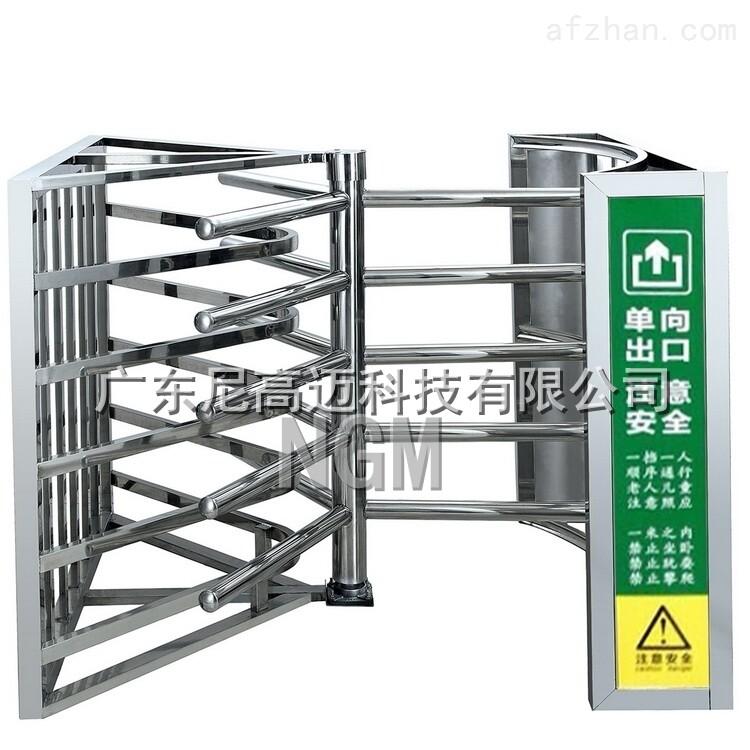 高鐵站出口不銹鋼半高梳狀門