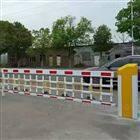 NGM-KJZ01车辆出入挡车空降闸 智能车牌识别道闸