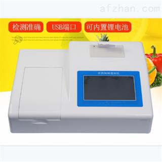 LB-8M农药残留检测仪/快速打印/体积小/大容量