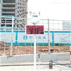 大亚湾区扬尘噪声实时监测设备