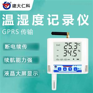RS-WS-GPRS/4G-6建大仁科 室内温湿度监测设备 传感器厂家