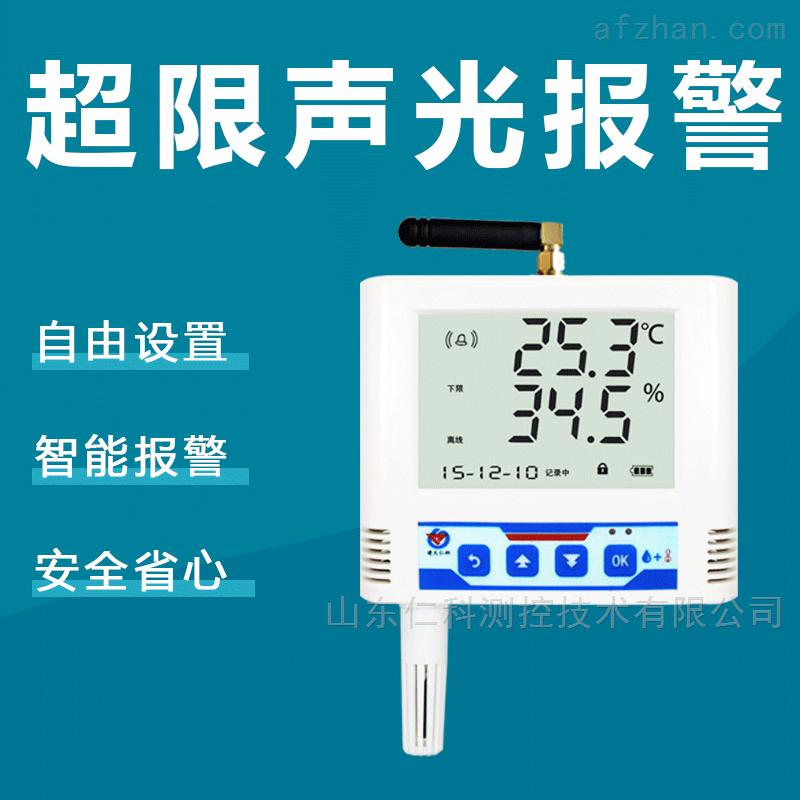 建大仁科 温湿度记录仪生产价格