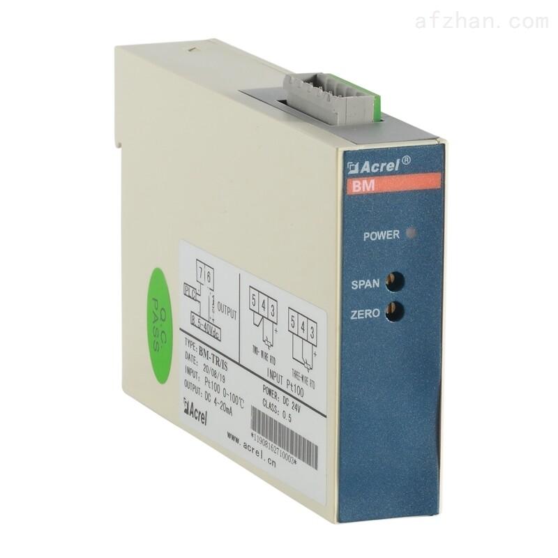 BM 模拟信号温度隔离器