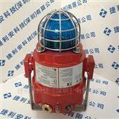 E2S BEXBG15DPAC230AB1A1R/B防爆氙信号灯