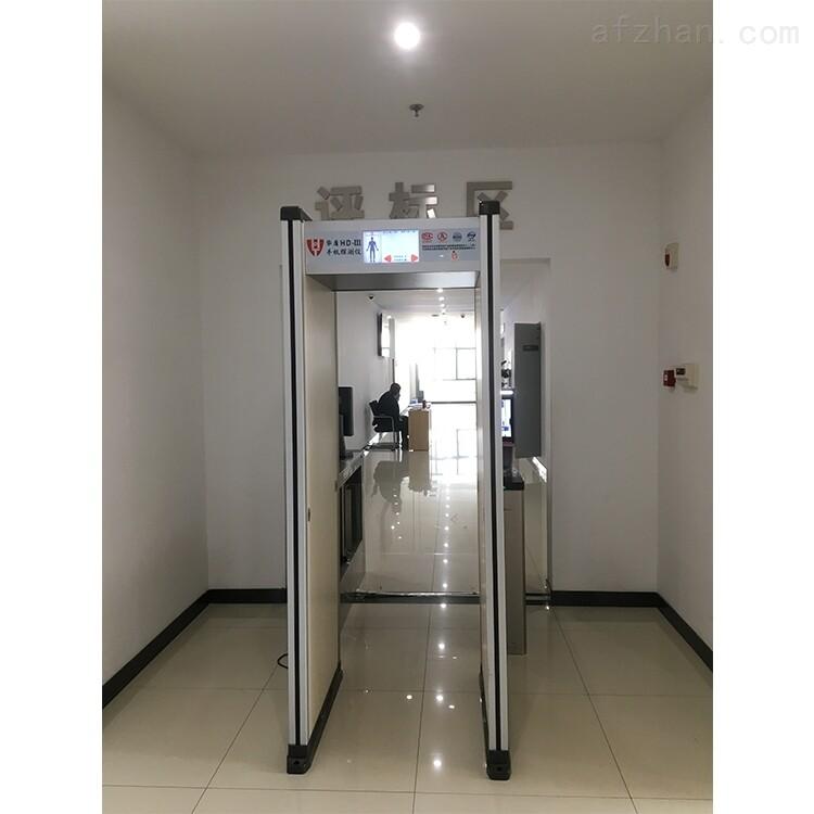 高科技公共资源交易中心手机检测门