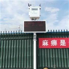 BYQ-6C福建建筑工地扬尘噪声实时在线监控系统