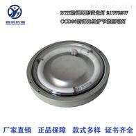 BYH-H21WExdIICT4WF1吸頂式防爆環形熒光燈