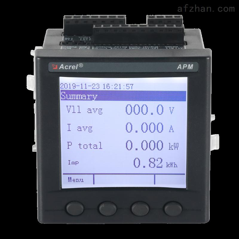 APM网络电力仪表带SD卡扩展记录