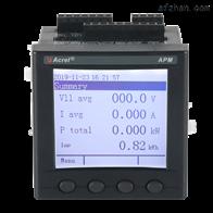 APM810/F+MD82APM 智能化多功能仪表LCD 显示