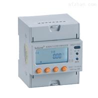 DDSY1352-Z/FDDSY1352预防费单相计量表