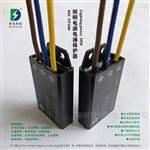 DIC-TP10D照明电源电涌保护器